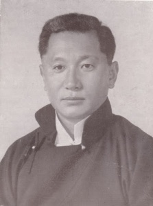 Chogyal Palden Thondup 1923-1982